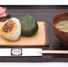 おにぎりセット [¥480] 地元産のコシヒカリのおにぎり2個と味噌汁、お漬物のセットです。【おにぎり】・野沢菜巻きおにぎり ・みそ焼きおにぎり ・梅おにぎり