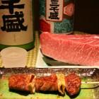 カマトロ串焼き [¥800〜] マグロ一匹からほんの少ししか取れないカマトロを串焼きにしました。口の中でとろけます。