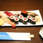 特上にぎり [¥2,750(税込)] 極上の本マグロのトロと天然物の魚にこだわりました。