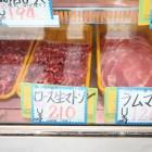 生ラム・生マトン 地元信州の人達に好んで食べられ、独特の風味がございます。 どの肉も全国発送いたしております。 まずはお気軽にお申し付け下さい。