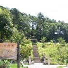 かざこし子どもの森公園 玄関口