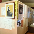 井伊直親ゆかりの品を展示。解説とともに、当時の様子をうかがう事ができます。