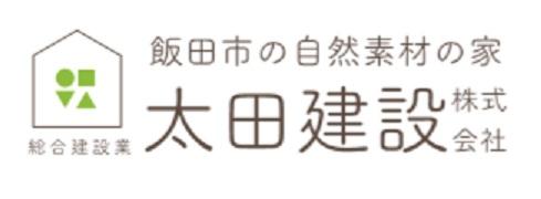 太田建設株式会社のロゴ