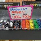 無くなり次第終了!ダンドレアのピックが10枚500円、20枚1000円で超特価中!