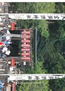 oomiya-0.jpg