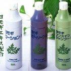 さらにお得な普及型3本セット(濃縮タイプではありません)カワラヨモギエキス成分(天然保湿剤)