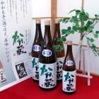 オリジナル清酒も好評です 当店でしか手に入らないオリジナル清酒「うまいら」、KURAの会オリジナル清酒「松川蔵」は、大変好評でお勧めの商品です。是非一度ご賞味ください。