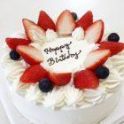 苺の美味しい季節。1月から5月(喬木村の冬苺)7月から11月(阿智村の夏苺)は苺のデコレーションケーキもおすすめです。