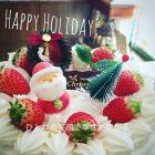 クリスマスケーキの定番は、やっぱり苺と生クリームのデコレーションケーキです。