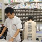 処方箋医薬品、漢方、健康食品、全てにおいて皆さんの健康管理のお手伝いをします。