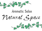 Natural spaceのロゴ