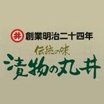 丸井醸造のロゴ