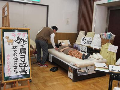 kanayama1.jpg
