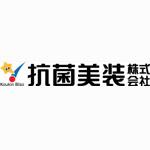 抗菌美装株式会社のロゴ