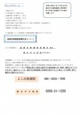 SKMBT_C65416112910200_0004