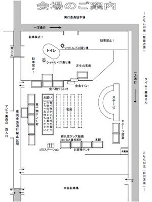 hotaru-map-1.jpg