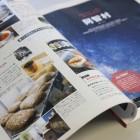 """名古屋の""""女磨きマガジン""""「月刊 KELLY」10月号で紹介されています。"""