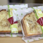 飯田の新しいお土産が誕生しました!!若だんなの五平・ぱうんど 150円飯田名物五平もちのゴマだれとクルミをパウンドケーキに混ぜ込みました。パウンドケーキの濃厚な味わいと風味豊かなゴマだれの香ばしい香りが絶妙な組み合わせです!