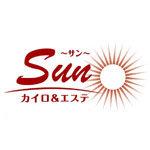 カイロ&エステSunのロゴ
