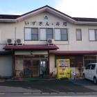 飯田線上片桐駅の近くにあります。