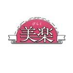 脱毛処 美楽のロゴ